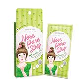 屈臣氏綠茶毛孔清潔鼻貼 10片