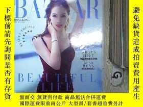 二手書博民逛書店時尚芭莎罕見JUNE 2017 no.345Y261116