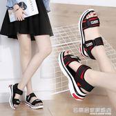 厚底涼鞋 魔術貼平底鬆糕跟厚底女涼鞋百搭輕便防滑女鞋學生鞋  『名購居家』