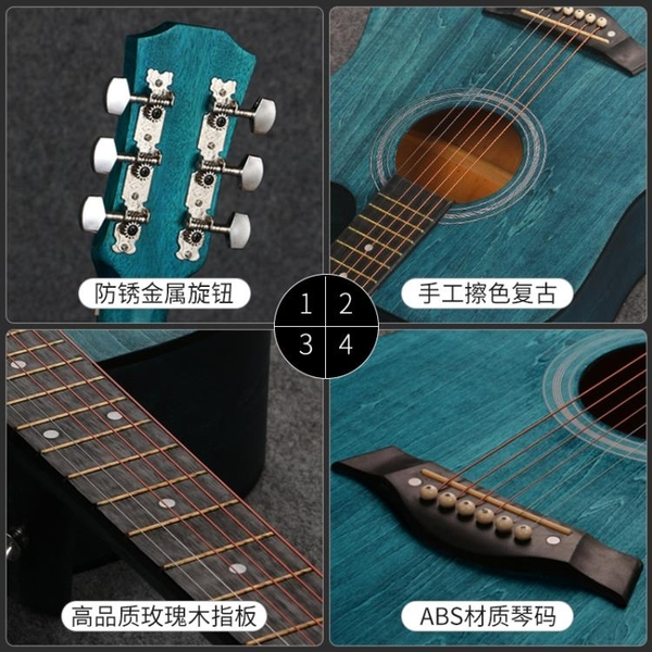 卡摩邇復古38寸41寸初學者民謠木吉他新手入門青少年學生成人男女