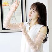 防曬手套冰絲袖女薄長款防紫外線開車防曬袖套手臂套袖子手套