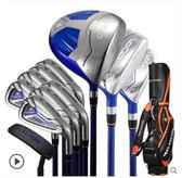 節高爾夫球桿 套桿 男士 全套 高爾夫套桿 碳素高配 igo