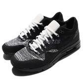 【四折特賣】Nike 復古慢跑鞋 Wmns Air Max 1 Ultra Flyknit 黑 白 雪花 運動鞋 女鞋【PUMP306】 859517-001