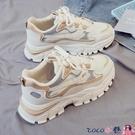 熱賣老爹鞋 2021年春夏季爆款老爹鞋新款百搭運動休閒小白女鞋ins潮網紅透氣 coco