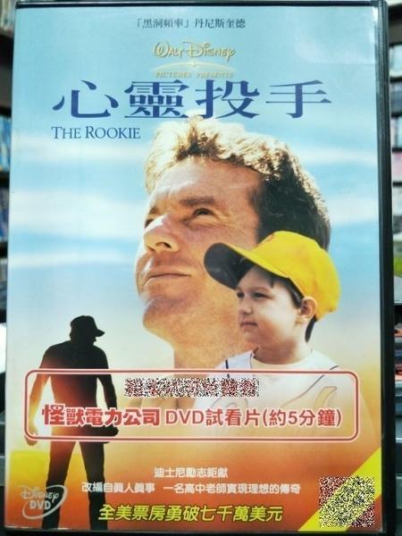 挖寶二手片-P03-128-正版DVD-電影【心靈投手/The Rookie】-丹尼斯奎德*棒球勵志名片(直購價)經典片