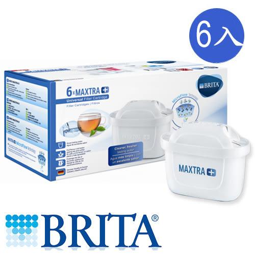 德國 BRITA MAXTRA plus濾芯(6入裝)【愛買】