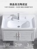太空鋁浴室櫃組合洗手盆現代簡約衛生間洗臉盆櫃衛浴面盆櫃洗漱台  (pink Q時尚女裝)