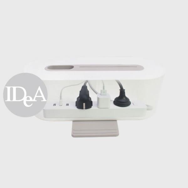 多功能電源線收納盒 電線  隱藏式集線  電源線整理收納盒 插線板 理線器 電線盒 lightning Android