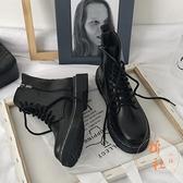 馬丁靴女復古平底短靴冬季加絨中筒靴工裝靴【橘社小鎮】