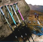 登山杖 戶外T型4節超短伸縮拐杖超輕老人杖徒步爬山拐棍手杖igo 俏女孩