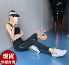 草魚妹-B439運動褲梁流後造型長褲路跑健身褲子正品,單褲售價499元