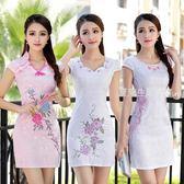 旗袍 新款夏季日常短款低領改良旗袍洋裝中裙時尚少女修身中國風·夏茉生活