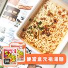韓國 Paldo 八道 便當盒元祖拉麵 (泡菜/原味) 86g 泡麵 湯麵 碗麵