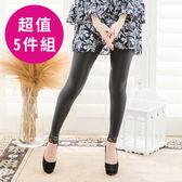 超彈力顯瘦蕾絲光澤褲(5件組)