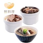【照料理】媽煮湯-低唐湯品(奶白雲耳燉圓蹄湯x2袋、肉骨茶燉子排湯x2袋、鮮菇蒜苗鱸魚湯x2袋)