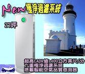 ⊙【台灣三洋SANLUX】27坪空氣清淨機 ABC-R27售定商品