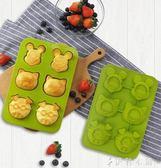 英國蛋糕模具蒸米糕烤箱用烘焙工具戚風卡通布丁烘培用具 伊鞋本鋪