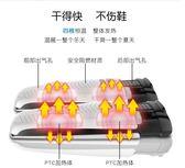 烘鞋器 烘鞋器家用干暖鞋器可伸縮烤鞋器除臭殺菌成人鞋子機烘干加熱
