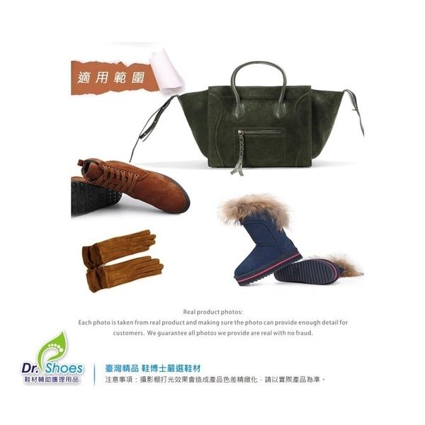Tarrago麂皮清潔反絨皮專用清潔劑 反毛皮絨布鞋子包包推薦使用╭*鞋博士嚴選鞋材