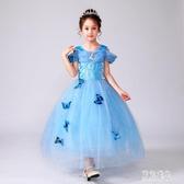 冰雪奇緣禮服裙 灰姑娘裙子女童洋裝春裝愛莎愛沙艾莎連身裙公主裙 LJ7534『東京潮流』