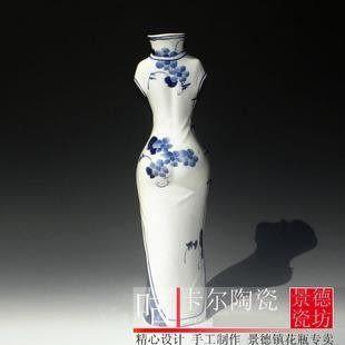 景德鎮 陶瓷器 手繪青花瓷