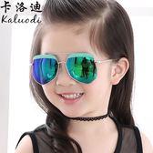 兒童太陽鏡墨鏡多邊形眼鏡親子款