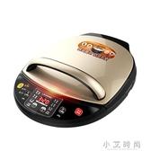 煎餅機 LR-D3020A雙面加熱可拆洗自動斷電家用烙餅煎餅機 小艾時尚 NMS