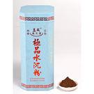 【如意檀香】【極品水沉粉】香粉 1斤盒裝