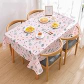 餐桌布 桌巾 防油桌布 長桌巾 PEVA 防油 可裁剪 防水 北歐風 防塵桌墊 繽紛印花桌布【X026】慢思行