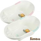 小獅王辛巴 Simba 嬰兒防滑浴盆/澡盆