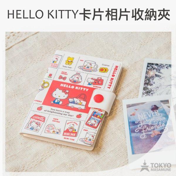 【東京正宗】 日本 Hello Kitty 凱蒂貓 懷舊風 2X3 卡片 相片 收納夾 收納套