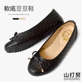 豆豆鞋 蝶結菱格紋娃娃鞋- 山打努SANDARU【107P901#46】