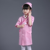 六一兒童純棉小醫生護士幼兒園職業過家家角色扮表演出服裝白大褂「錢夫人小鋪」
