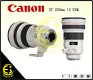 ES數位 Canon EF 200mm F2 L IS USM 望遠定焦 鏡頭 適合大光圈拍攝人像及室內運動攝影