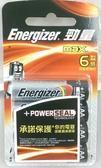 Energizer 勁量鹼性3號新倍能4入小卡【4入/卡】