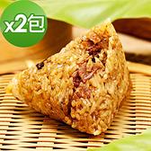 樂活e棧-三低招牌素滷粽子2包(6顆/包)