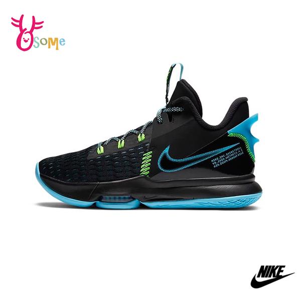 NIKE籃球鞋 男鞋 避震氣墊 LEBRON WITNESS V 高筒籃球鞋 耐磨 Q7127#黑藍◆OSOME奧森鞋業