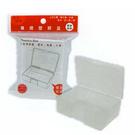 單層塑膠盒