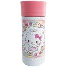 小禮堂 Hello Kitty 旋轉蓋不...