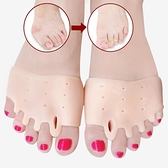 分指器拇指外翻矯正器硅膠半碼墊大腳骨矯正器前掌墊男女腳趾重疊分趾器【全館免運】