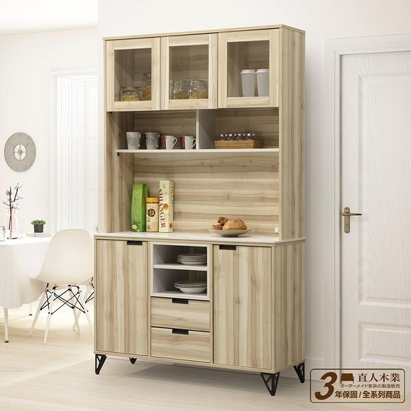 日本直人木業-STABLE北美原木精密陶板121公分上下廚櫃組