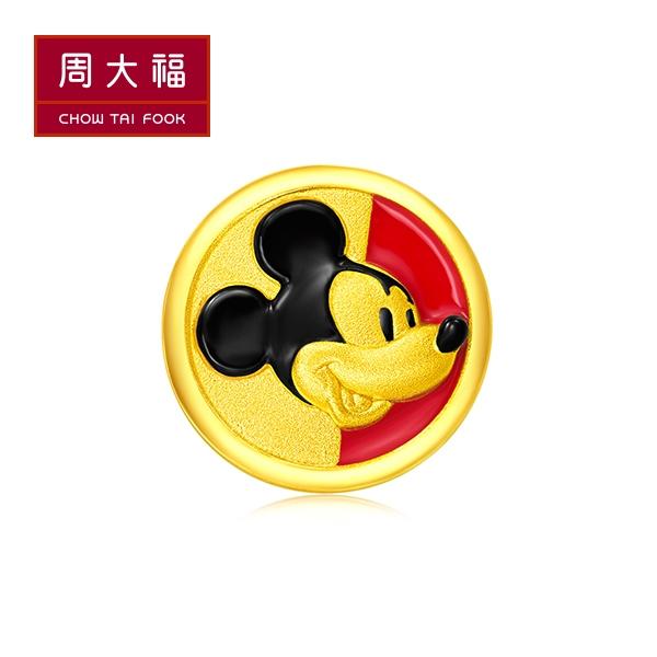圓圓復古米奇黃金路路通串飾/串珠 周大福 迪士尼經典系列