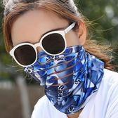 防曬頭巾騎行頭巾冰絲頭巾圍脖防曬面罩百變魔術巾自行車裝備男女  巴黎街頭