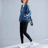 大碼秋冬新款韓版百搭棒球領牛仔外套女寬鬆BF休閒開衫上衣潮 XN9451『MG大尺碼』