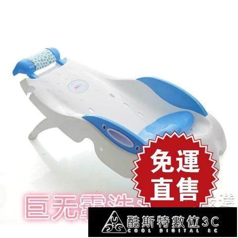 洗頭床兒童洗頭椅兒童寶寶洗頭床可摺疊調節大人小孩洗髮躺椅WY【快速出貨】