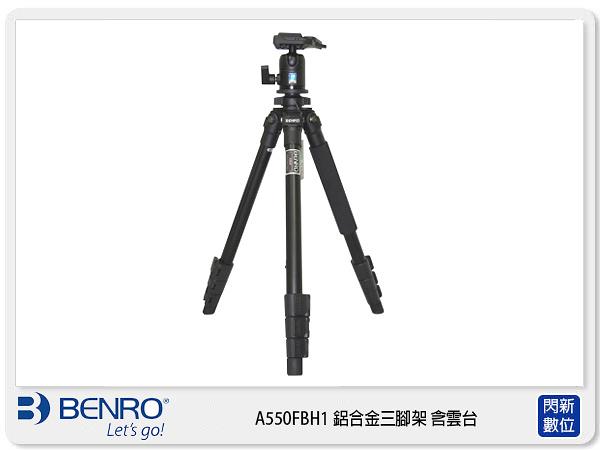 【分期0利率,免運費】Benro 百諾 A550FBH1 鋁合金三腳架 含雲台(A550,勝興公司貨6年保固)