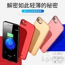 iphone7背夾式手機殼充電寶X蘋果6plus電池6S專用8P超薄XS沖便攜器6sp行動電源一體 小時光生活館