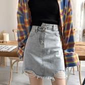 牛仔半身裙高腰a字牛仔半身bm短裙子女2020春秋季新款不規則顯瘦半截包臀 夏 衣間迷你屋
