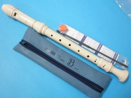 山葉中音直笛.YAMAHA山葉牌 YRA-28BⅡALTO(日本製)/一組[#920]
