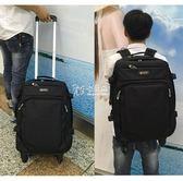 拉乾箱 雙肩拉乾包水旅行袋萬向輪可拉可提可背行李箱包YYP 卡菲娅